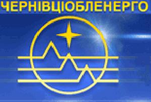 logo_chernovcu_obl